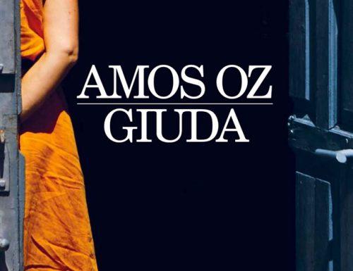 Amos Oz, Giuda. Riassunto e recensione